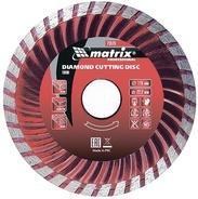 Отрезной диск MATRIX 125/22.2