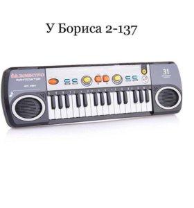 Детский синтезатор 💃🏻👏👏