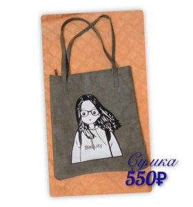 Новая !женская сумка