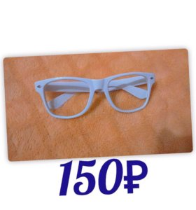 Новые!женские очки