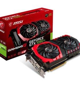 Видеокарта MSI GeForce GTX 1080 Ti