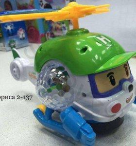 Игрушка вертолёт (Хелли)🚁