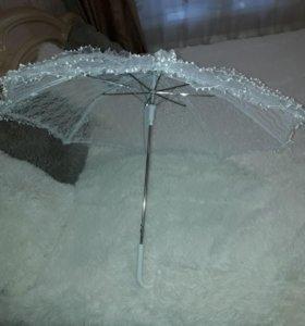 Продам зонт на свадебную фотосессию