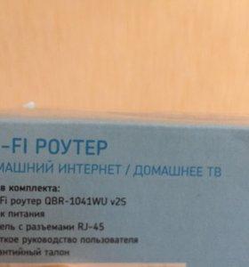 Wi-Fi роутер QBR-1041WU v2S