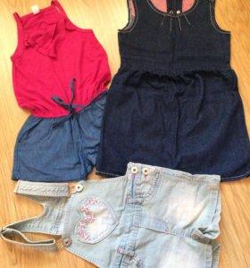 Одежда новая для девочки