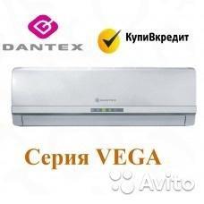 Сплит-система Dantex vega 24 (ion) на 70 кв.м
