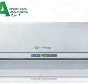 Сплит-система Dantex vega 07(ion) на 20 кв.м