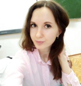 Репетитор начальных классов.
