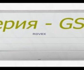 Сплит-система Rovex GS1 12 (40 кв.м.)
