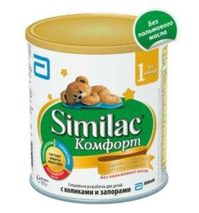 Молочная смесь Симилак комфорт 1 (375гр) с рожден.