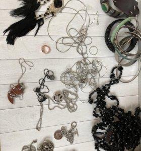 Бижутерия, подвеска, браслет, кольцо