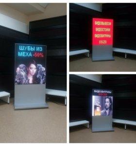 Светодиодный стенд реклама