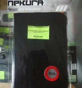 Продаётся чехол для Samsung Galaxy Note 10.1