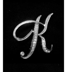Брошь буква К