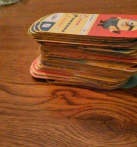 Карточки Гаткий Я 3