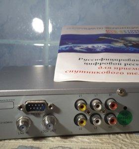 Цифровой ресивер для приема спутникового ТВ