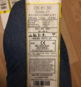Электроды по нержавейке ОК 61.30 d=2.0мм 1,6кг