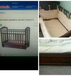 Детская кроватка+матрац+бортики и постельные прина