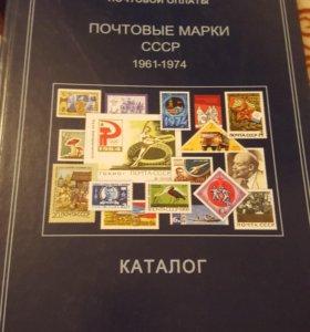 Почтовый каталог