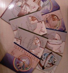 Отдам книги за 2-3 класс БЕСПЛАТНО