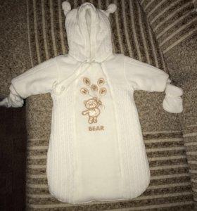 Мешок для новорожденного.
