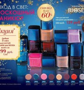 Лаки для ногтей Biosea