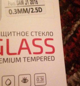 Защитное стекло Samsung Galaxy klasik