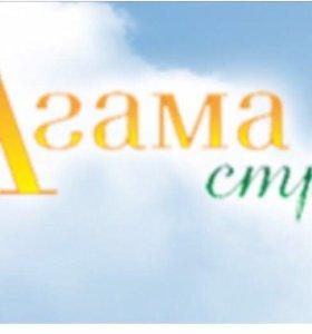 Агама строй, дома из клеенного бруса
