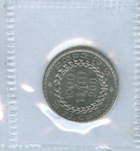 Набор монет Камбоджи
