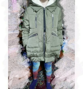 Куртка зимняя( новая )