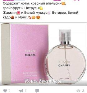 элитный парфюм. Копии. Большой выбор