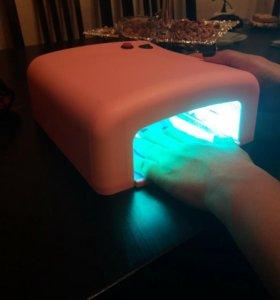 UV Lamp JIADI