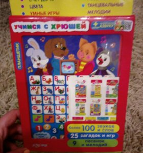 Детский планшетик, игрушка!)