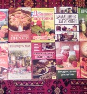 новые книги по кулинарии