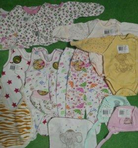 Новая детская одежда пакетом на девочку с рождения