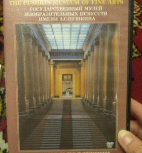 Диск история и коллекции Пушкинского музея.