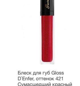 Блеск для губ Gerlen, помада Shiseido