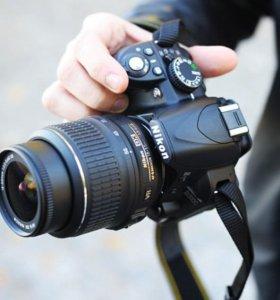 Зеркальный фотоаппарат Nikon D3100 18-55