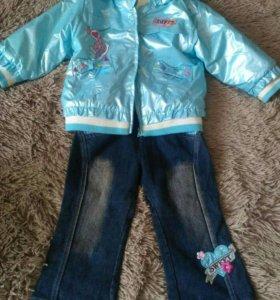 Костюм (куртка + джинсы)