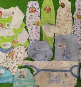 НОВАЯ детская одежда пакетом на мальчика рождения