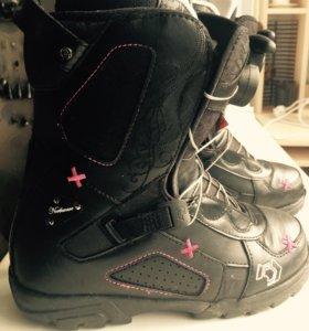 Ботинки сноубордические Northware