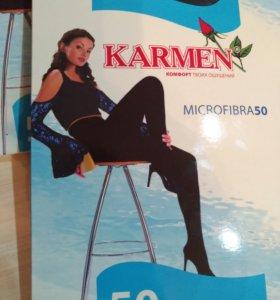 Колготки  Karmen,микрофибра 50D