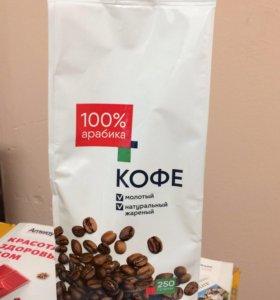 Кофе натуральный жареный молотый 100% арабика
