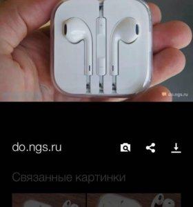 Оригинальные наушники айфон 6, 6s, 6+