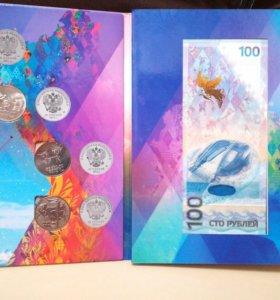 Олимпийский набор Сочи 4 монеты и купюра