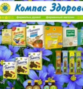 Продам Магазин здорового питания.ТЦ Москва 1 этаж.