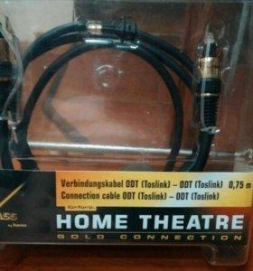 Цифровой оптический кабель HOME THEATRE
