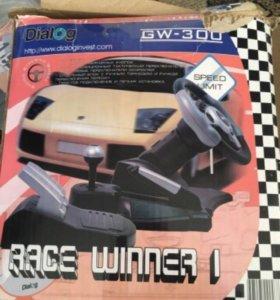 Игровой Руль GW-300