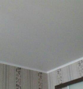 Потолки.