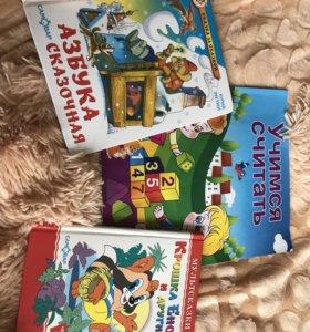 Книги , азбука , крошка енот учимся считать .